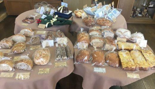 浜松市のパン屋 ロッゲンメールへ行ってみました