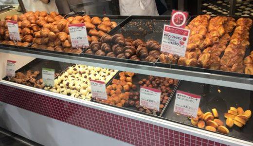 浜松市の遠鉄百貨店地下1階のパン屋MiniOneへ行ってみました