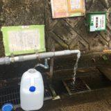 龍清水の水汲みの光景