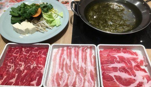旬菜創作ビュッフェ 露菴(ろあん)浜松店のしゃぶしゃぶレビュー