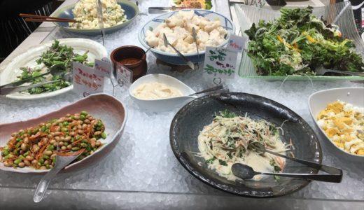 浜北区にある旬菜創作ビュッフェ 露菴(ろあん)浜松店へ行ってみました