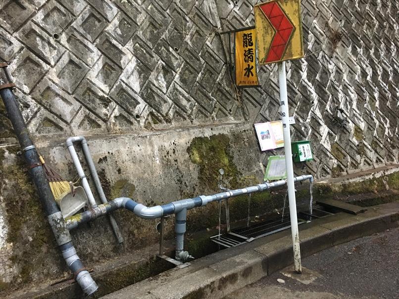 浜松市の湧き水「龍清水」