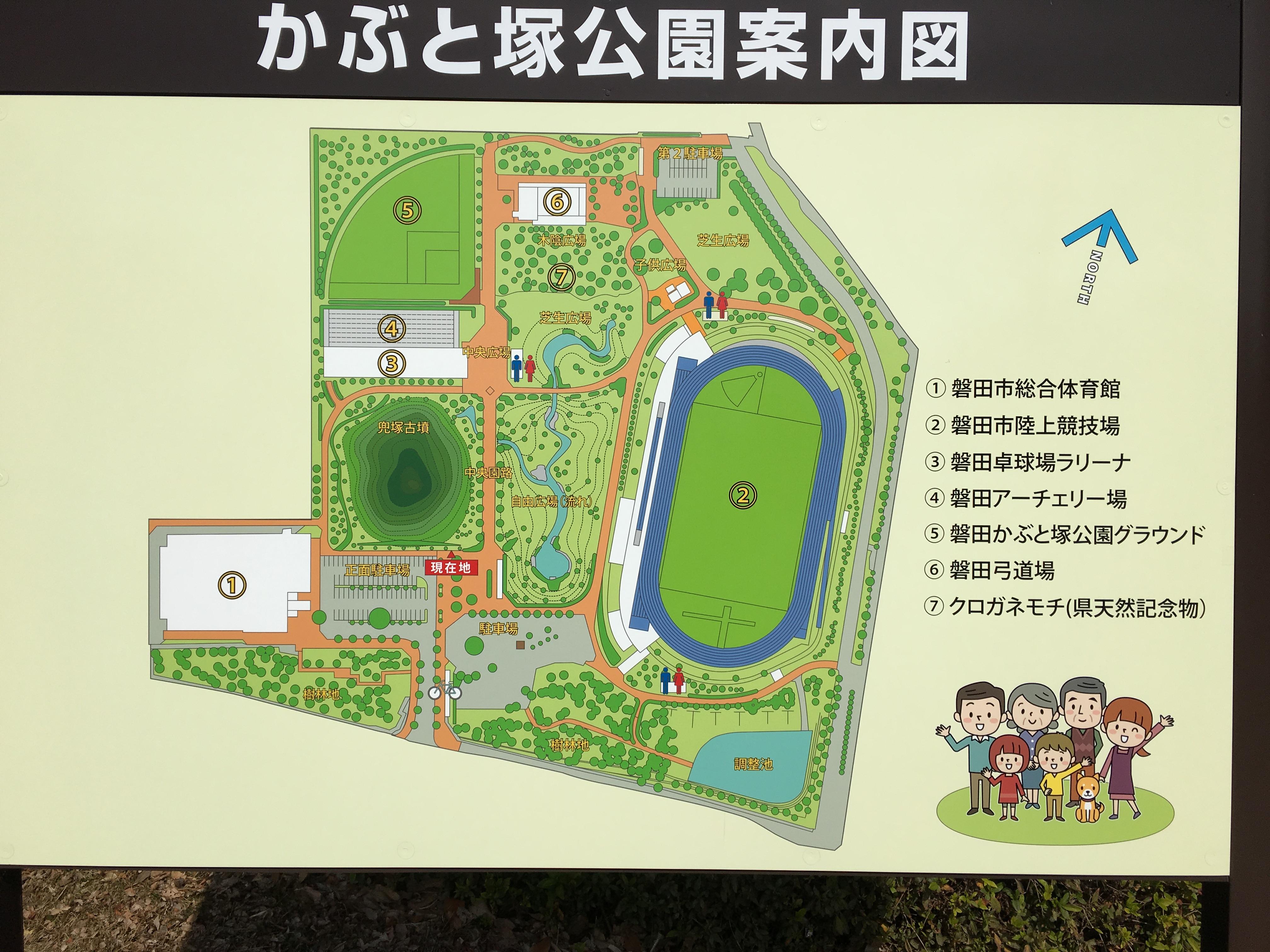 かぶと塚公園案内図