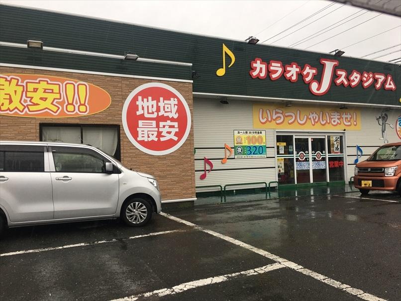 カラオケJスタジアム初生店の外観