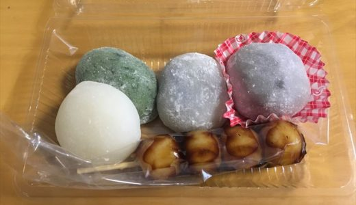 浜松市北区のお餅屋さん 餅はまなに行ってみました