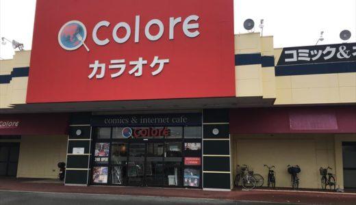 漫画喫茶コローレ市野店【浜松市東区】の体験レポート・詳細・特徴など