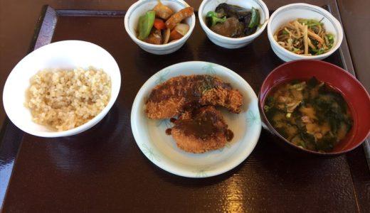 知久屋の体験レポート 健康的で美味しいお店です