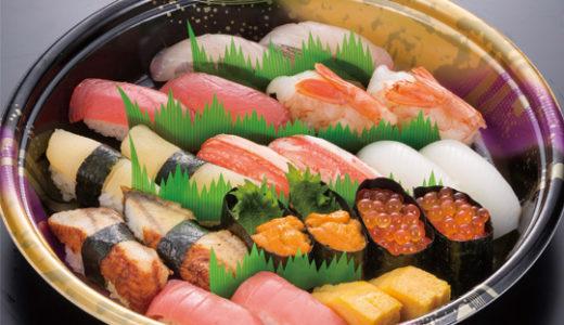 にぎりの徳兵衛の寿司