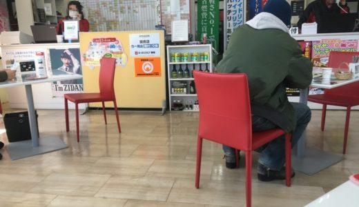アップル車検 浜松店で車検見積もりをしてもらいました