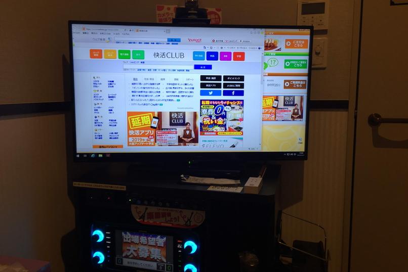 快活クラブ掛川店カラオケ部屋のパソコン画面