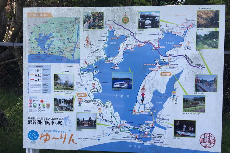 都田川桜堤の浜名湖サイクリング看板