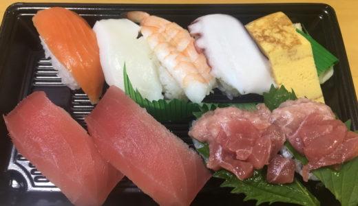 浜松市東区大瀬町にある小僧寿しで持ち帰り寿司を買いました