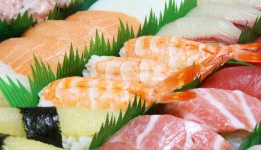 浜松市で寿司のお持ち帰りが出来るお店特集!