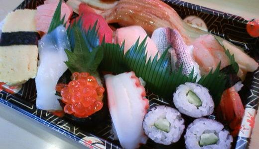 すし衛門の寿司