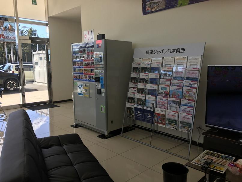 ビッグモーター浜松東店のドリンクコーナー
