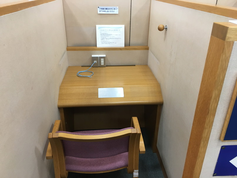磐田市立図書館の電源の使える席