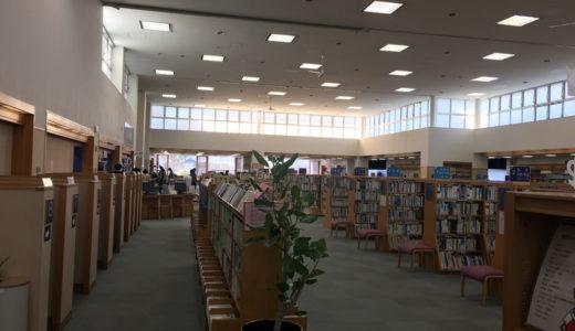 磐田市立中央図書館の詳しい紹介