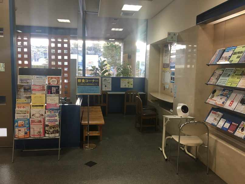 磐田市立図書館の飲食スペース