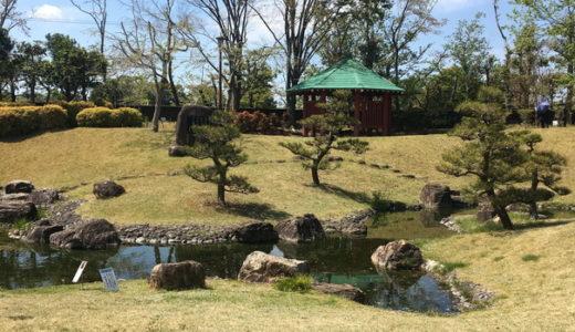 浜松市浜北区平口にある万葉の森公園へ行ってみました