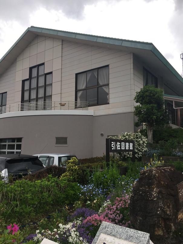 浜松市立引佐図書館の外観