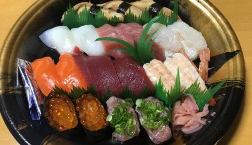 東区半田山のお持ち帰り専門寿司の「すし富味」はリーズナブルで高級なお寿司でした