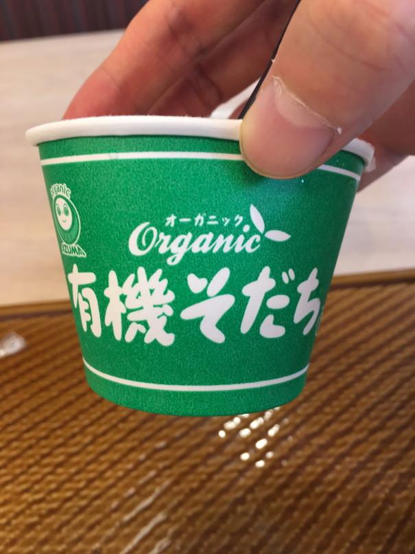 ガストのモーニング根菜具だくさん味噌汁定食の納豆