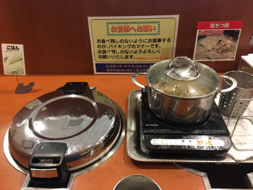 すたみな太郎のご飯、塩もつ鍋