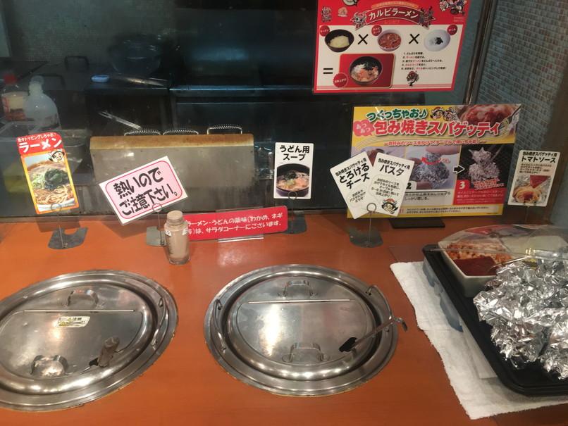 すたみな太郎の麺類