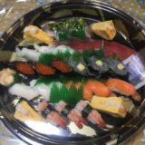 すし一番の寿司