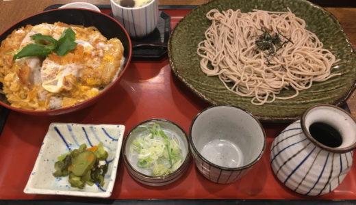 和食麺処サガミ【有玉店】で蕎麦とかつ丼を食べました