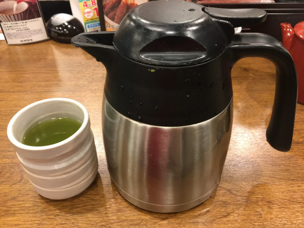 サガミのお茶