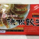 マルマツのどうまい浜松餃子